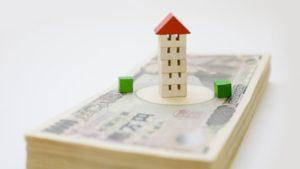 マンションの維持費
